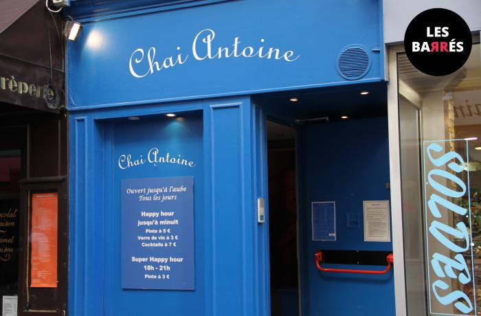 Le Bar-Club le Chai Antoine à Paris 6 - L'enseigne